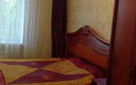 3-комнатная квартира, 90 м², 2/2 этаж, Терешковой 25 за 24 млн 〒 в Караганде, Казыбек би р-н