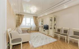 3-комнатная квартира, 100 м², 10/15 этаж, Навои 208/1 за 52 млн 〒 в Алматы, Бостандыкский р-н