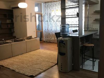 2-комнатная квартира, 75 м², 4/20 этаж, Брусиловского за 31 млн 〒 в Алматы, Алмалинский р-н