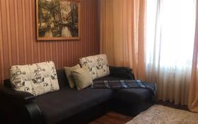 1-комнатная квартира, 40 м², 1/5 этаж посуточно, Торайгырова 77 — 1 Мая за 7 000 〒 в Павлодаре