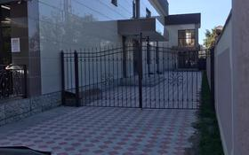 Помещение площадью 200 м², Гали Орманова 56 — Жансугурова за 2 000 〒 в Талдыкоргане