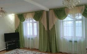 4-комнатный дом, 100 м², 6 сот., улица Бекзата Саттарханова 37 за 11.5 млн 〒 в Аксае