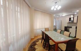 4-комнатная квартира, 160 м², 2/13 этаж помесячно, Мендикулова 105 — Жолдасбекова за 500 000 〒 в Алматы, Медеуский р-н