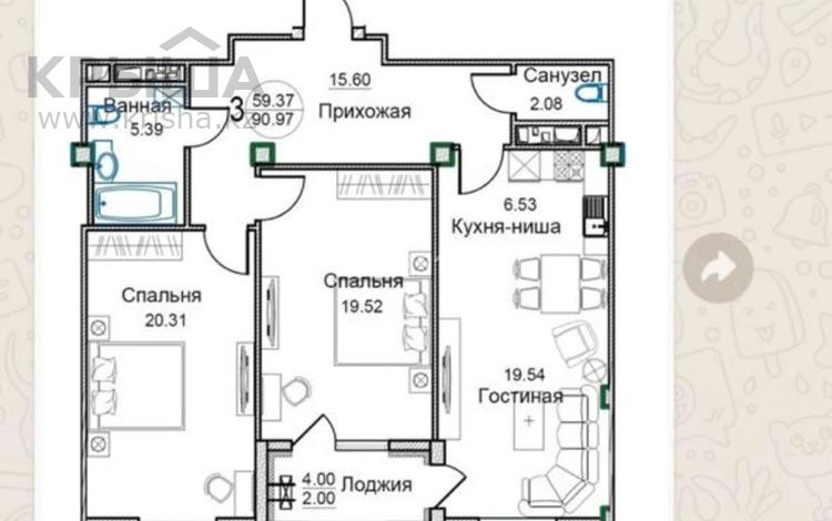 3-комнатная квартира, 90.97 м², 13/14 этаж, Туран 2 за 45 млн 〒 в Нур-Султане (Астана), Сарыарка р-н