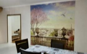 5-комнатный дом, 155 м², 10 сот., Рахимжана Кошкарбаева за 34 млн 〒 в Тайтобе