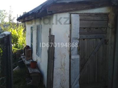 2-комнатный дом, 36 м², улица Горького 8 за 1.5 млн 〒 в Октябрьский