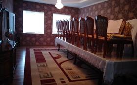 7-комнатный дом, 189 м², 6 сот., 2-Сенкибая 77 за 35 млн 〒 в Таразе