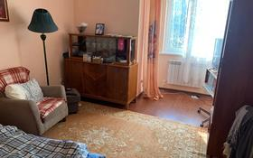 3-комнатный дом, 60 м², 2 сот., Жана куат за 11.9 млн 〒 в Жана куате