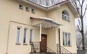 5-комнатный дом, 261 м², 8 сот., мкр Горный Гигант, Жамакаева 22 — проспект Аль-Фараби за 160 млн 〒 в Алматы, Медеуский р-н