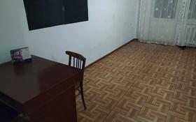 2-комнатная квартира, 45 м², 4/4 этаж помесячно, мкр Коктем-1 23 за 120 000 〒 в Алматы, Бостандыкский р-н