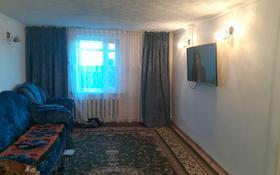 3-комнатный дом, 253 м², 6 сот., 1 линия 56 — Целинная за 5.5 млн 〒 в Семее