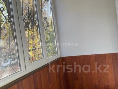 1-комнатная квартира, 35 м², 2/5 этаж посуточно, Макатаева 118 — Наурызбай батыра за 8 000 〒 в Алматы, Алмалинский р-н — фото 12