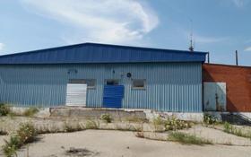 Промбаза 2 га, Юбилейная за 45 млн 〒 в Рудном