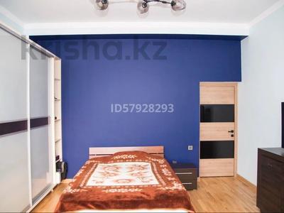 6-комнатный дом, 300 м², 7 сот., Курортная 27 за 130 млн 〒 в Алматы, Медеуский р-н — фото 5