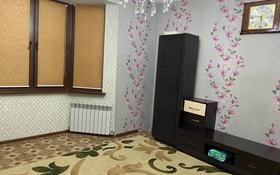 6-комнатный дом, 240 м², 6 сот., мкр Кайрат 22/9 за 65 млн 〒 в Алматы, Турксибский р-н