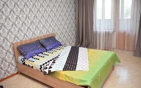 4-комнатная квартира, 100 м², 4/5 этаж посуточно, мкр Аксай-3А, Яссауи 63 — Толе би за 18 000 〒 в Алматы, Ауэзовский р-н
