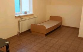 2-комнатный дом помесячно, 45 м², Баганашыл 12 — Алмалы за 100 000 〒 в Алматы, Бостандыкский р-н