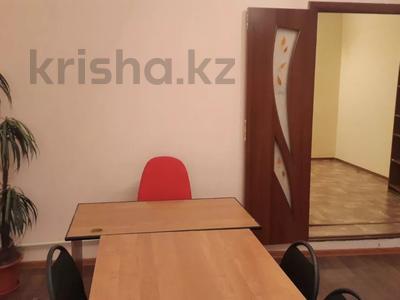 Офис площадью 42 м², Н. Байтиленова 777 — Тамерлановское шоссе за 65 000 〒 в Шымкенте, Аль-Фарабийский р-н — фото 2