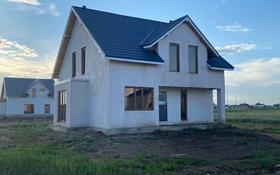 6-комнатный дом, 150 м², 10 сот., Шалкиыз Жрау 63 за 19 млн 〒 в Нур-Султане (Астана)