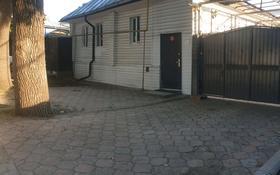 3-комнатный дом помесячно, 100 м², мкр Горный Гигант манаева за 180 000 〒 в Алматы, Медеуский р-н