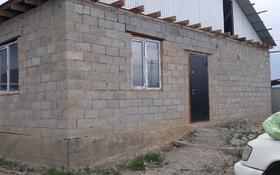 5-комнатный дом, 132 м², 6 сот., Центральная 29/39 за 7 млн 〒 в