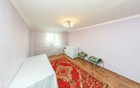 2-комнатная квартира, 75 м², 4/6 этаж, Коргалжынское шоссе 23 за 21.5 млн 〒 в Нур-Султане (Астана), Есильский р-н