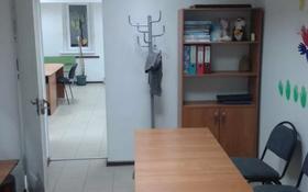 3-комнатная квартира, 150 м², 1/9 этаж, Мкр. Степной-2 39 за 42 млн 〒 в Караганде, Казыбек би р-н