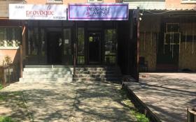 Магазин площадью 40.7 м², Жандосова — Ауэзова за 41 млн 〒 в Алматы, Бостандыкский р-н