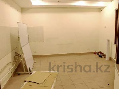 Здание, мкр Горный Гигант площадью 1150 м² за 1.8 млн 〒 в Алматы, Медеуский р-н — фото 50