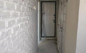 1-комнатная квартира, 30 м², 3/5 этаж, улица Карла Маркса 26а за 3.5 млн 〒 в Шахтинске