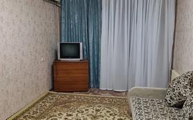 2-комнатная квартира, 54 м², 3/5 этаж, Желтоксан 26 — Байтурсынова за 18 млн 〒 в Шымкенте