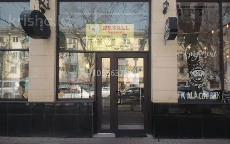 Магазин площадью 9 м², Кабанбай Батыра 122 — Желтоксан за 150 000 〒 в Алматы, Алмалинский р-н