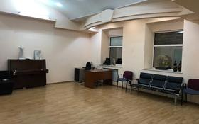 Помещение площадью 55 м², Макатаева 137 — Муратбаева за 1 500 〒 в Алматы, Алмалинский р-н