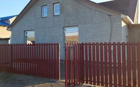 6-комнатный дом, 156 м², 15 сот., Болашак 38 за 35 млн 〒 в Уштобе