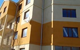 5-комнатная квартира, 225 м², 2/4 этаж, мкр 12 253к3 — Санкибай батыра за 42 млн 〒 в Актобе, мкр 12