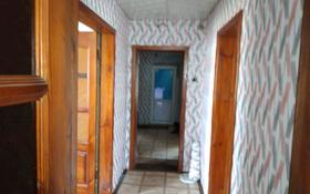 4-комнатный дом, 77 м², 444 сот., Болмана 53 за 7 млн 〒 в Жезказгане