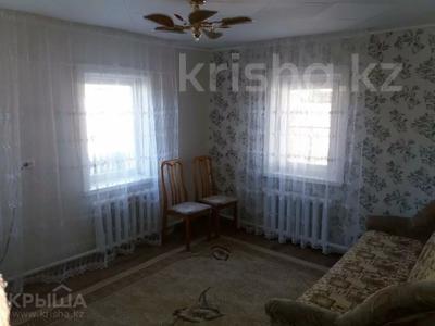 3-комнатный дом, 55 м², 9 сот., Узбекская за 7.5 млн 〒 в Усть-Каменогорске