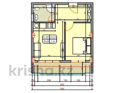 2-комнатная квартира, 47.25 м², 2/12 этаж, Георгия Брцкинвале 88 за ~ 7.9 млн 〒 в Батуми — фото 13