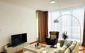 3-комнатная квартира, 130 м², 6/21 этаж помесячно, Аль-Фараби 77/1 за 1.1 млн 〒 в Алматы, Бостандыкский р-н