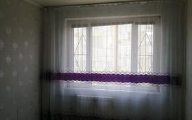 4-комнатная квартира, 91.1 м², 5/5 этаж, 14-й мкр, 14 мкр 44 за 19 млн 〒 в Актау, 14-й мкр