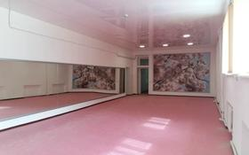 Спортивный зал за 97 млн 〒 в Семее