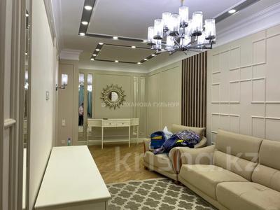 3-комнатная квартира, 96 м², 3/12 этаж, Тажибаевой за 65 млн 〒 в Алматы, Бостандыкский р-н — фото 2