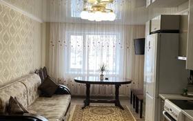 3-комнатная квартира, 58.1 м², 2/10 этаж, Темирбека Жургенова 27/1 за 21 млн 〒 в Нур-Султане (Астана), Алматы р-н