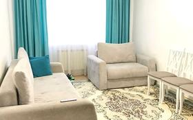 2-комнатная квартира, 45.6 м², 5/5 этаж, Сакена Сейфуллина 23 за 15 млн 〒 в Нур-Султане (Астана), Сарыарка р-н