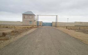 Промбаза 1.6 га, Промышленная зона за 37.5 млн 〒 в Курыке