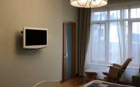 3-комнатная квартира, 154 м², 1/4 этаж, мкр Мирас за 118 млн 〒 в Алматы, Бостандыкский р-н