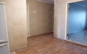 3-комнатная квартира, 74 м², 5/9 этаж, Микрорайон Строитель за 16.3 млн 〒 в Уральске