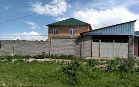 7-комнатный дом, 246 м², 6 сот., Шакарима 5 за 22.4 млн 〒 в Талгаре