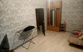 1-комнатная квартира, 38.7 м², 1/6 этаж помесячно, 32В мкр 8 за 80 000 〒 в Актау, 32В мкр