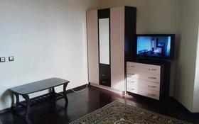 1-комнатная квартира, 50 м², 10/10 этаж посуточно, Иманова — Жубанова за 8 000 〒 в Нур-Султане (Астана), Алматы р-н